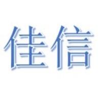 四川佳信会计咨询服务
