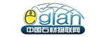 中国石材物联网