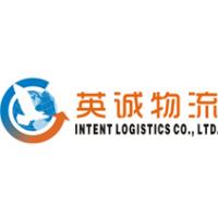 深圳市英诚国际货运代理有限公司