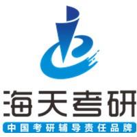 云南海天教育发展有限公司