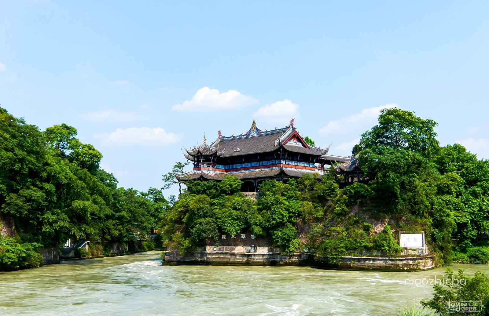 ChengDu Dujiangyan Irrigation System Tour