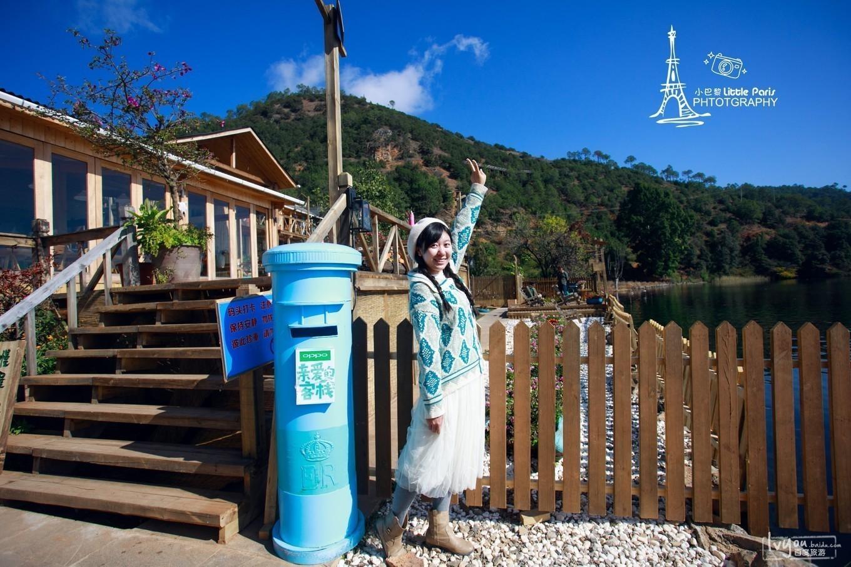 泸沽湖旅游攻略图片70