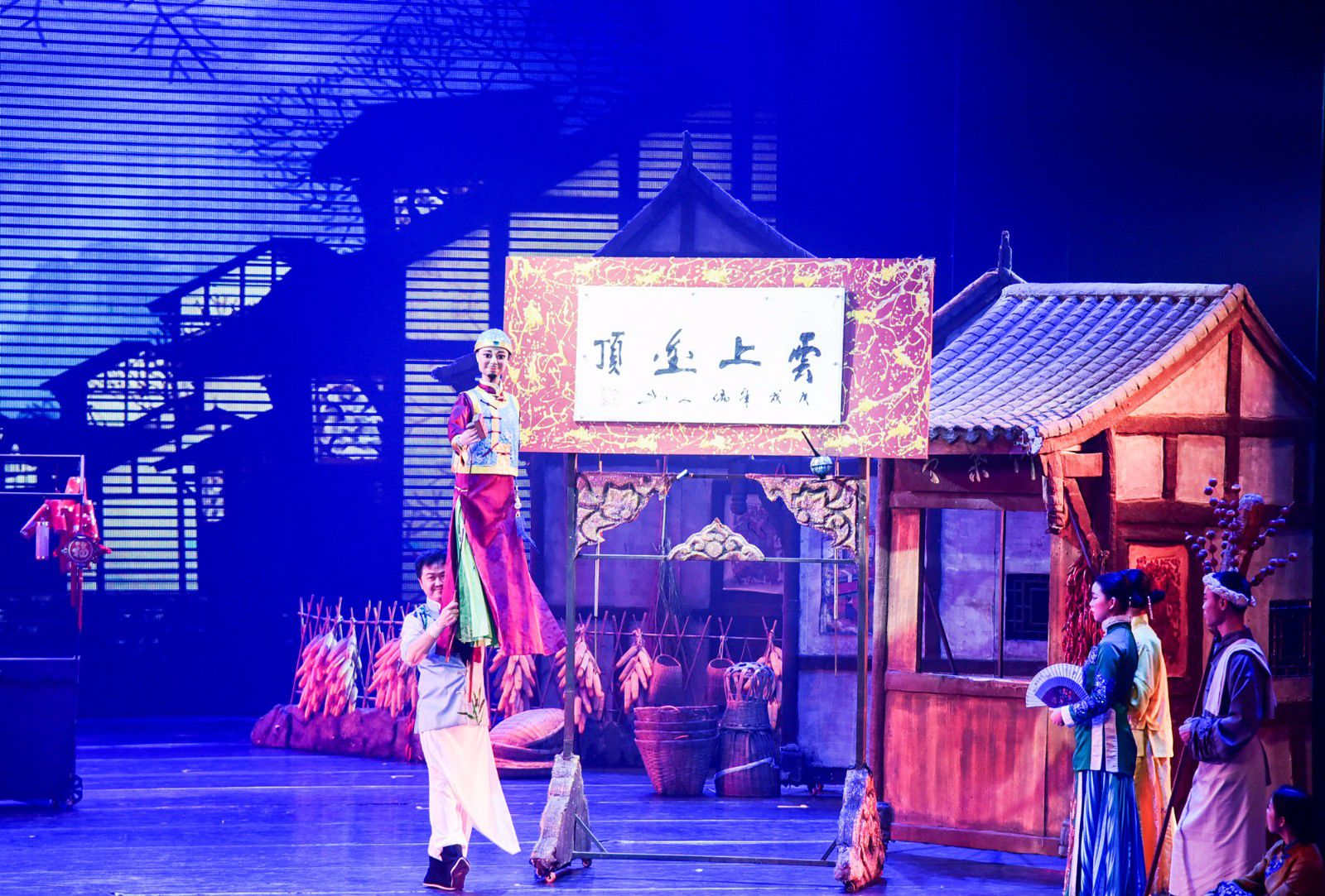Mount Emeishan Night KungFu Show