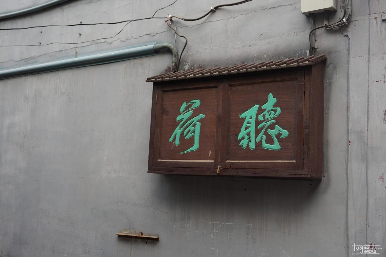 京娘湖<a href=http://www.huaxiacaixun.com/Trave/ target=_blank class=infotextkey>旅游</a>攻略图片16