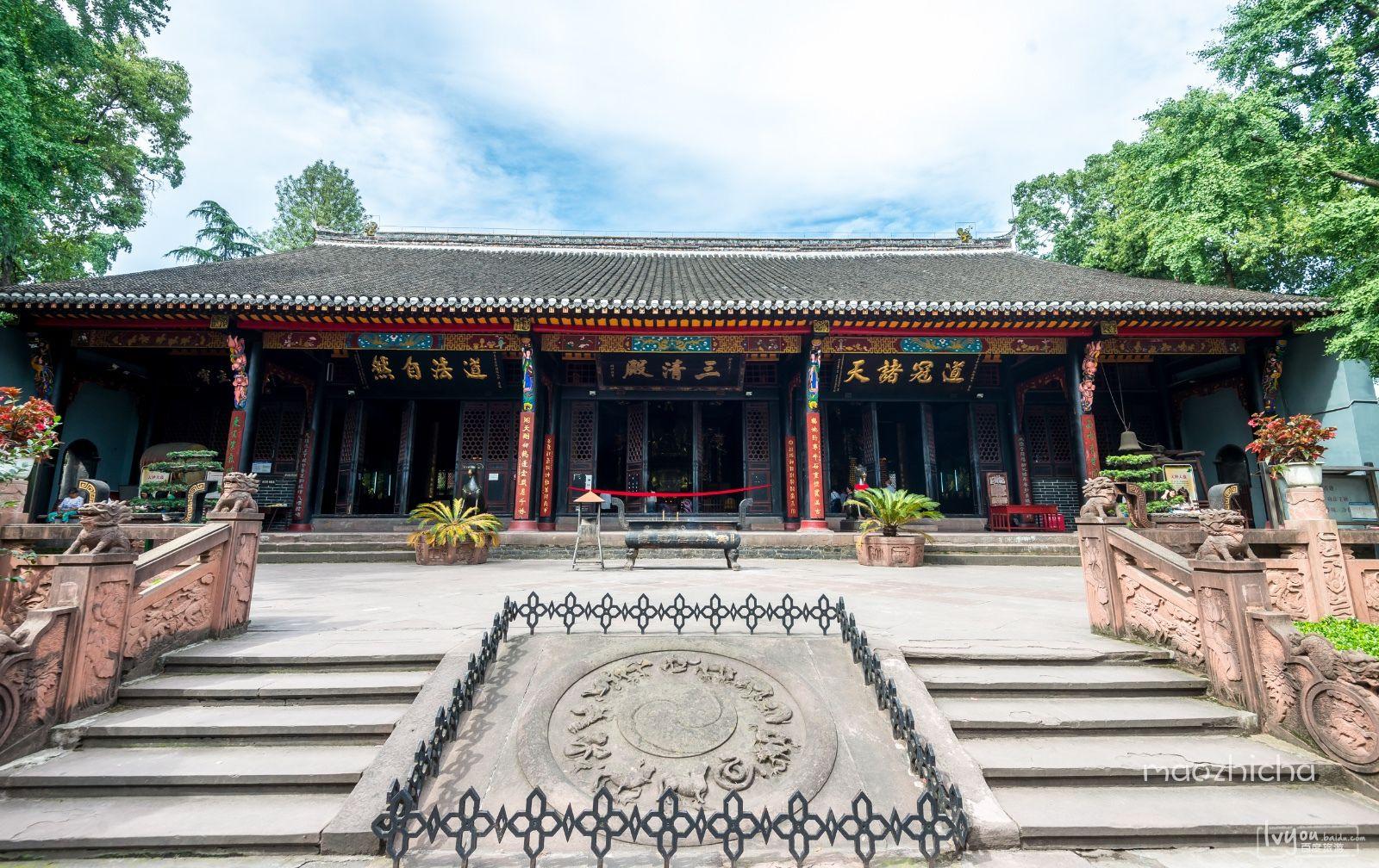 ChengDu qingyanggong
