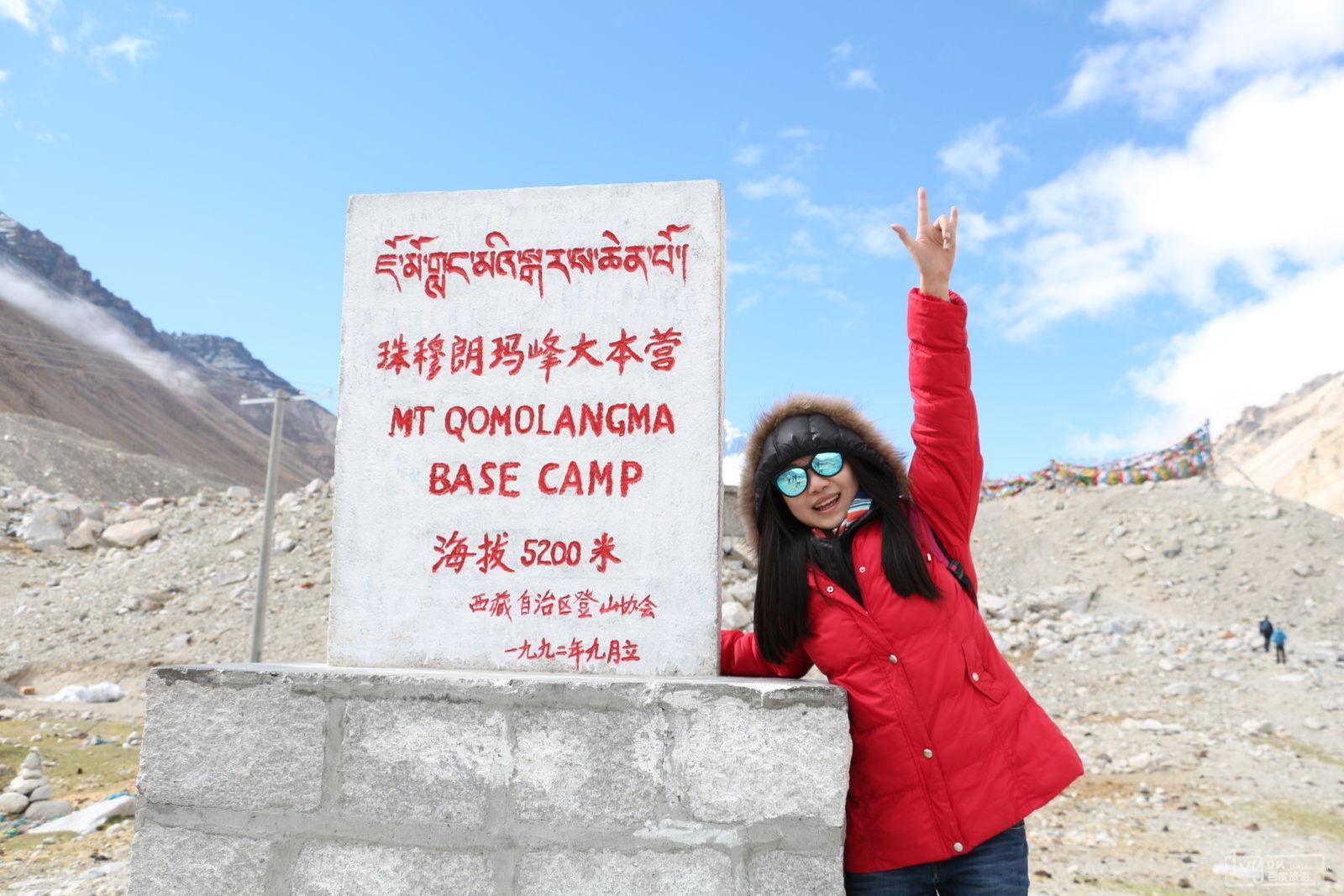 tibet Ever Base Camp tour|tavel guide