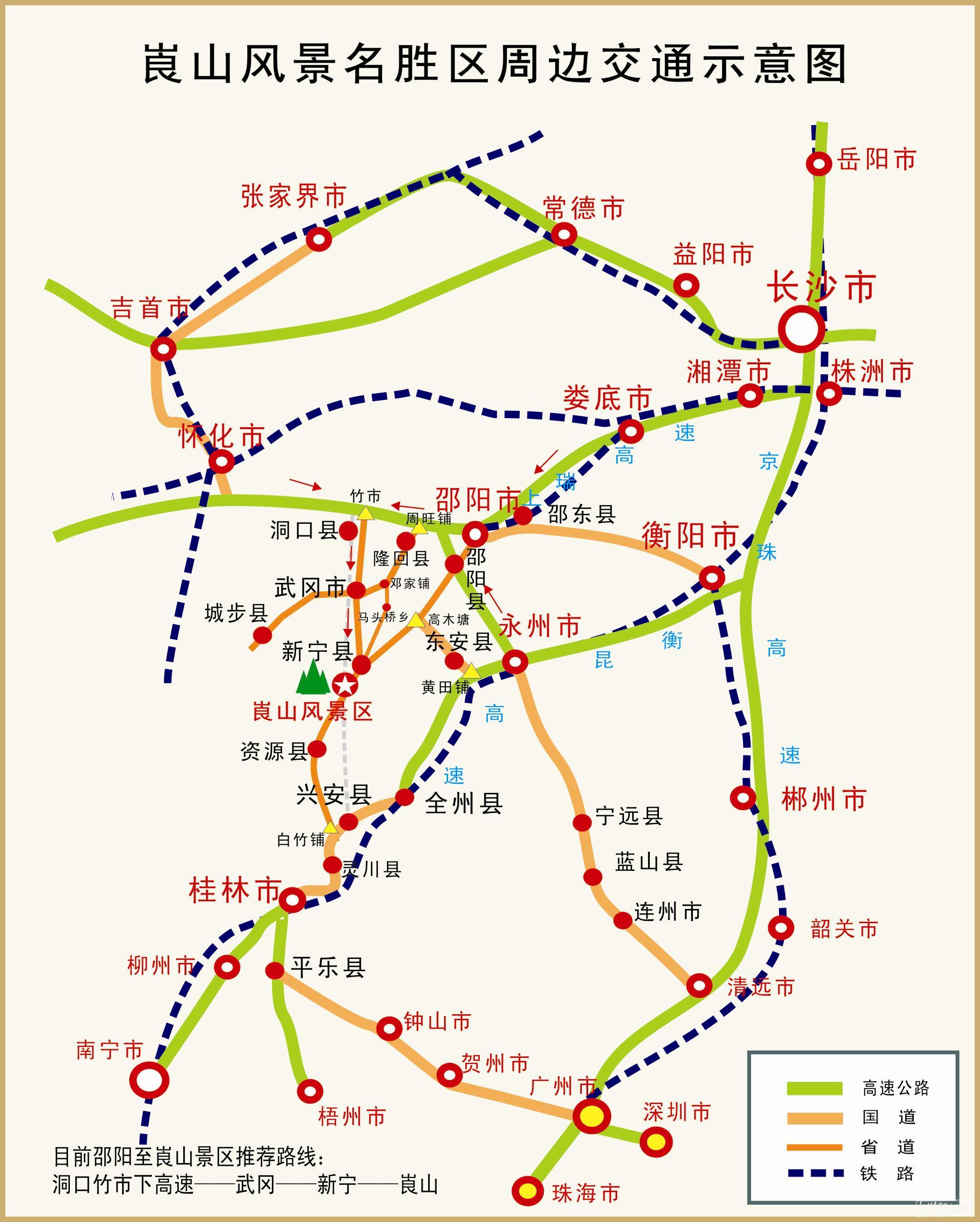 湖南風景點地圖