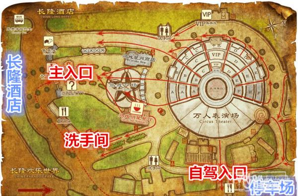 广州旅游攻略图片1