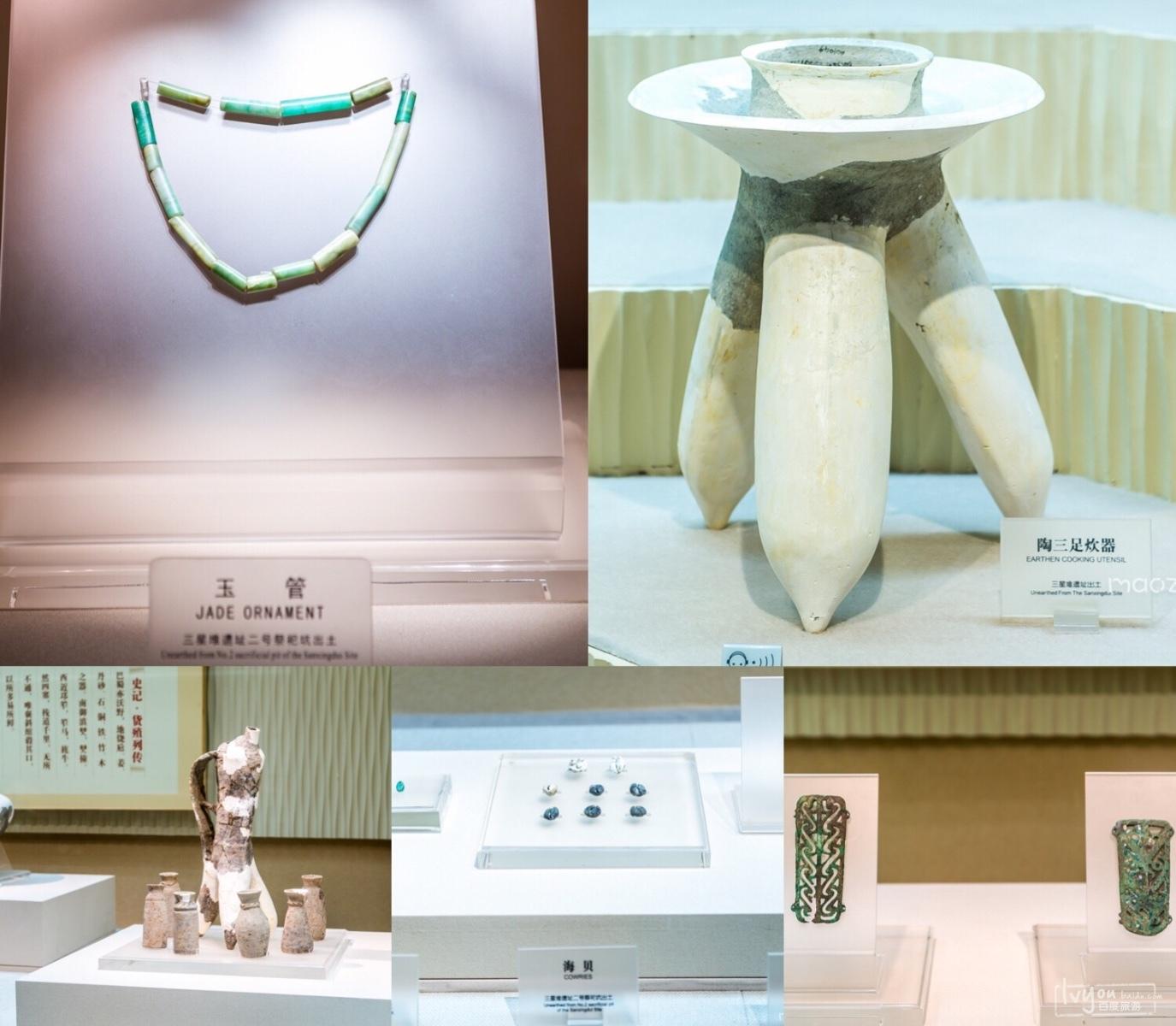 SiChuan SanXingDui Museum Tour