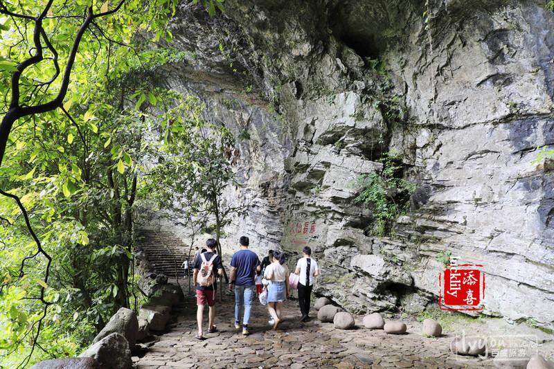衢州旅游攻略图片42