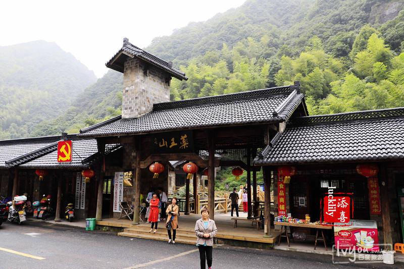 衢州旅游攻略图片25