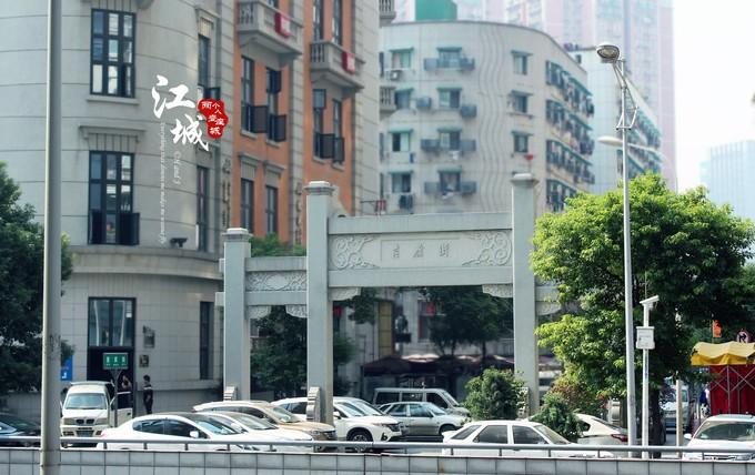 武汉旅游攻略图片53
