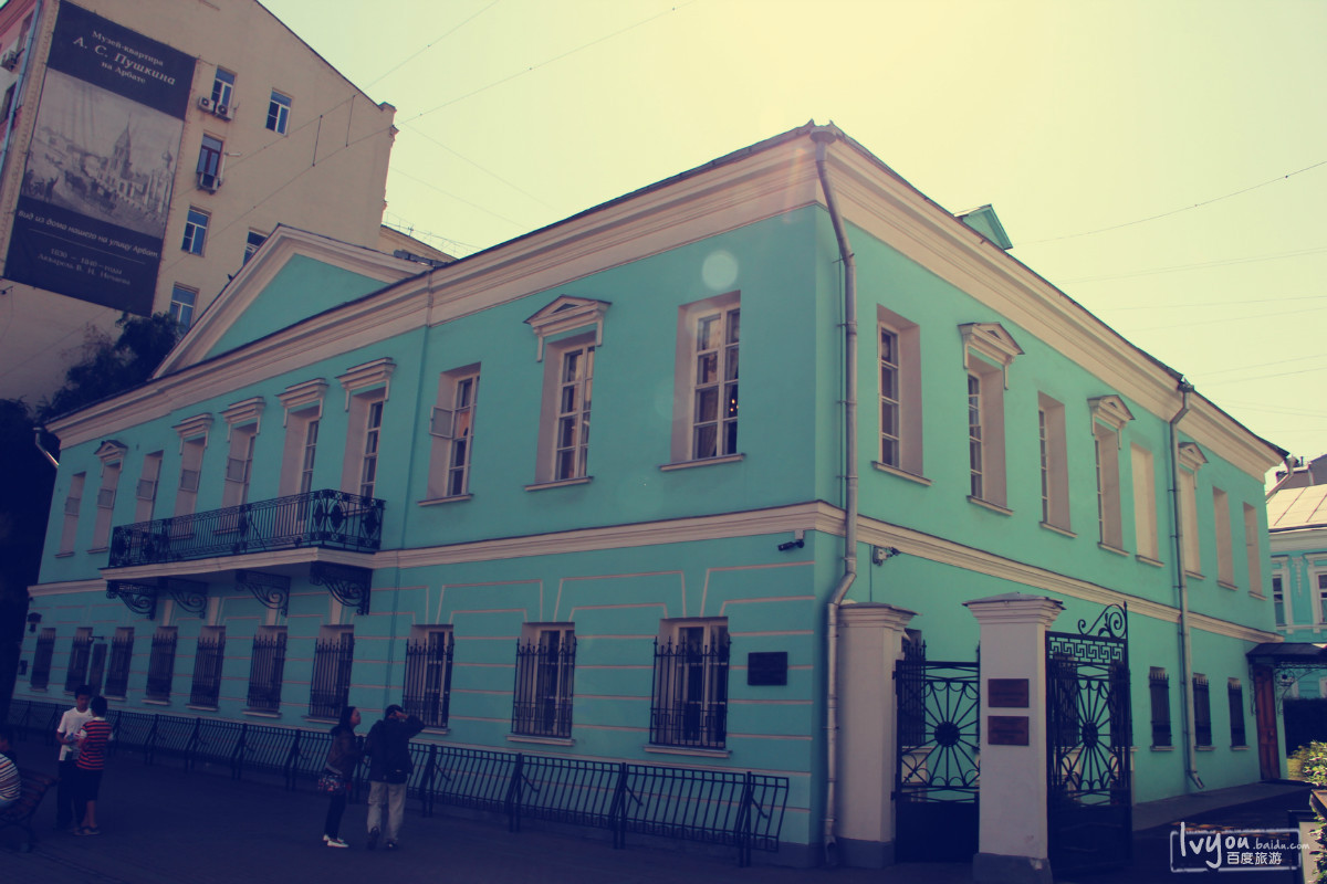 莫斯科 圣彼得堡旅游攻略图片76