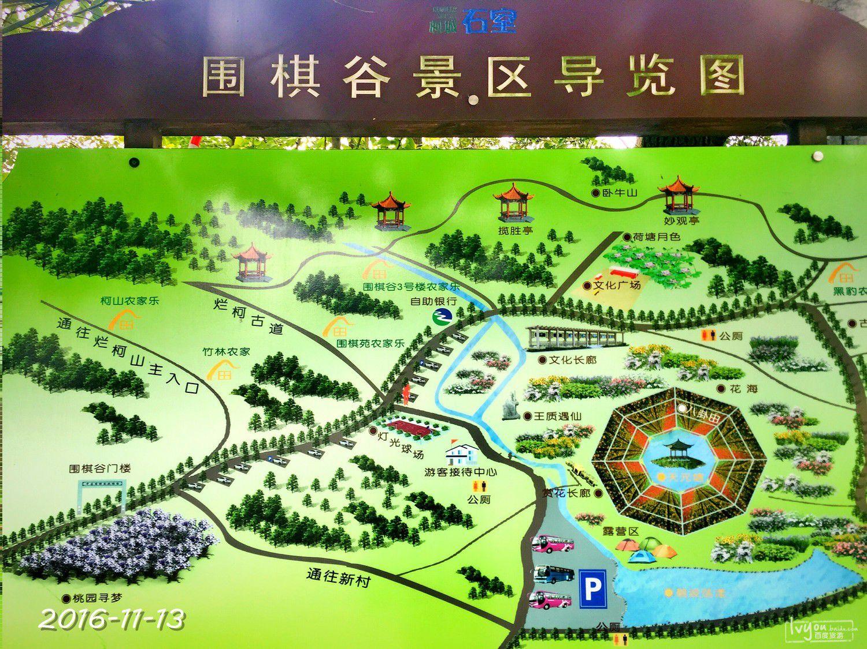 衢州旅游攻略图片163