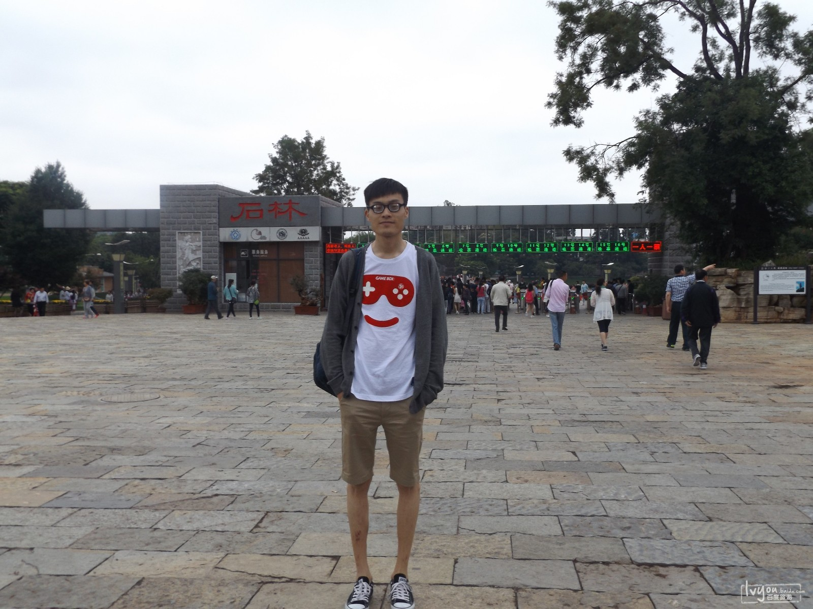 丽江旅游攻略图片11