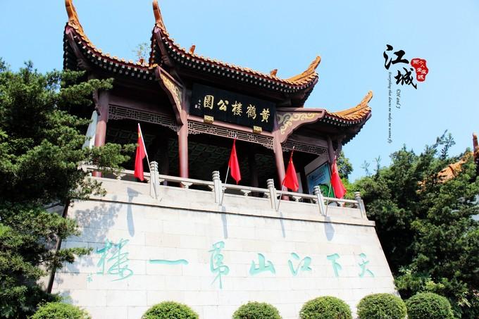 武汉旅游攻略图片119