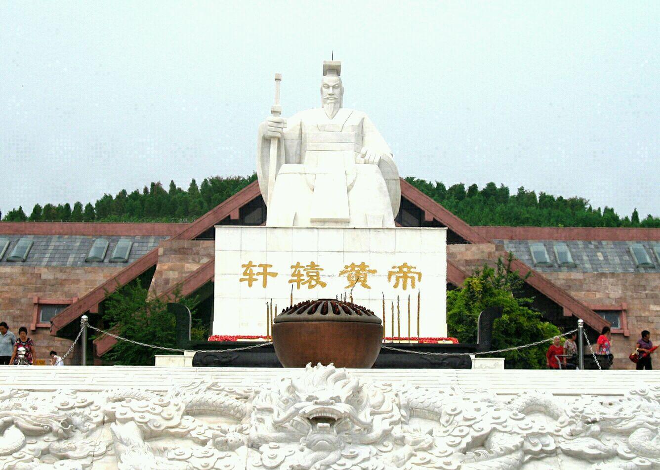 黄帝故里旅游攻略图片7