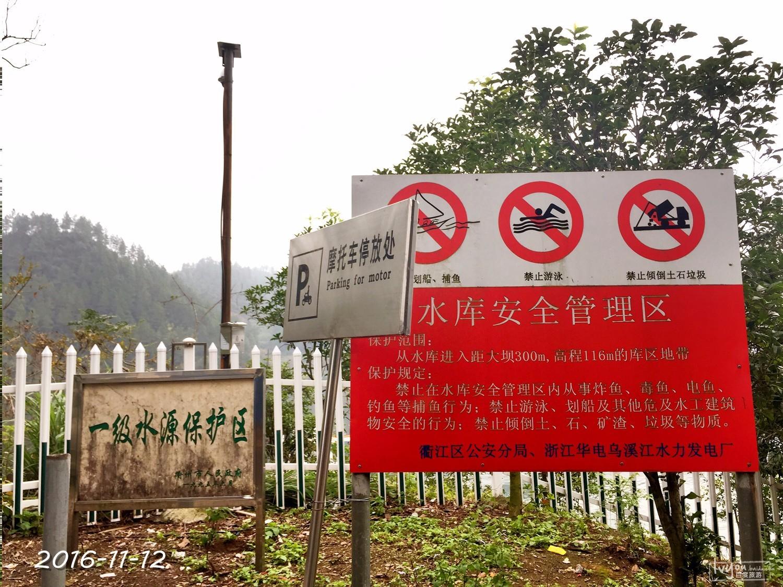 衢州旅游攻略图片102