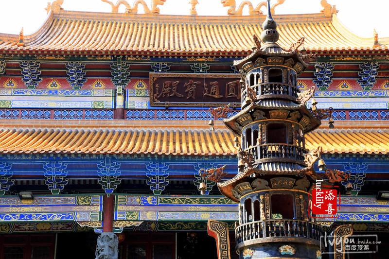 衢州旅游攻略图片18