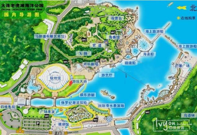 大连市各区地图