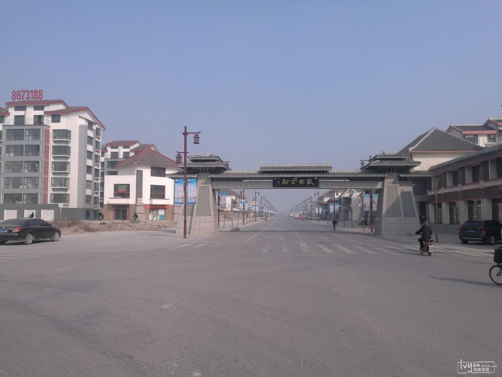 冀州旅游攻略圖片2