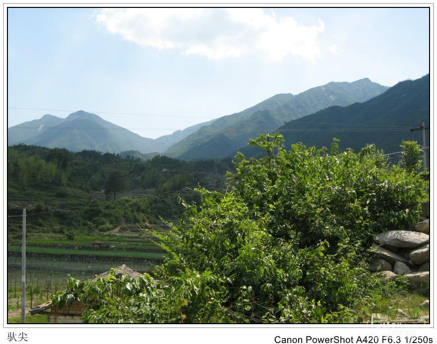岳西月亮灣風景區