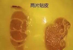 鉴别蜜蜡真假案例分享——贴皮造假蜜蜡