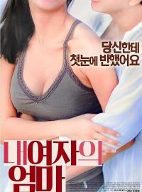 点击播放《我女友的妈妈韩国电影》