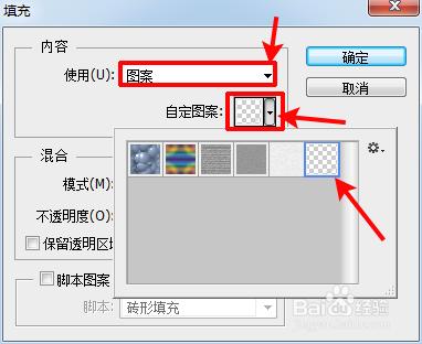 ps批量处理图片_如何利用ps批量为图片添加文字水印?