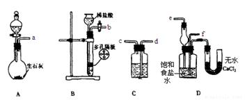 乙烯能发生取代反应_乙烯可以发生取代反应吗?