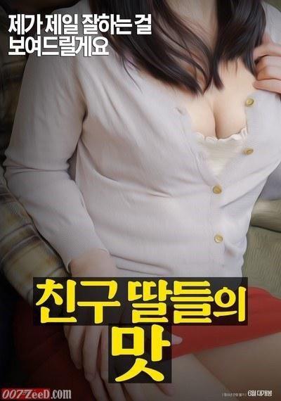 点击播放《丰满的婶婶韩国理论片》