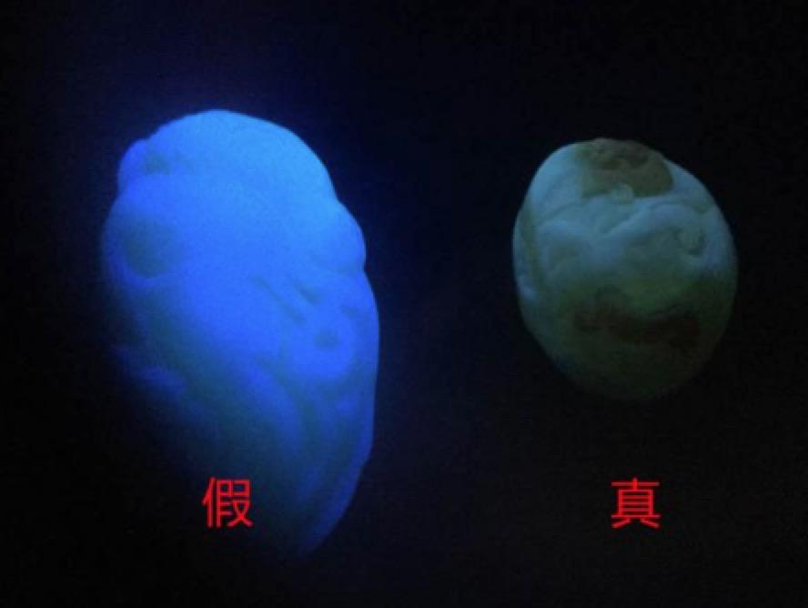 鉴别蜜蜡真假的案例分享——塑料造假蜜蜡
