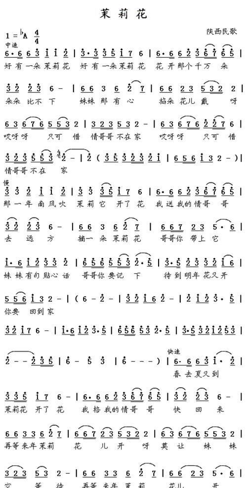 口琴低沉曲谱_口琴曲谱