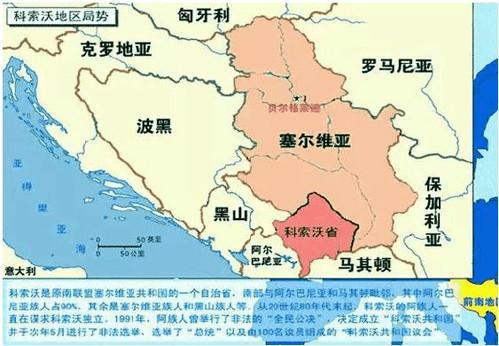 塞尔维亚人均工资_塞尔维亚地图