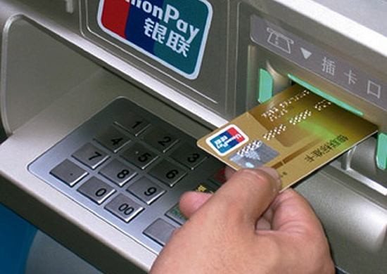工行atm取款限额_工行自动存取款机每天最多可转账金额是多少_百度知道