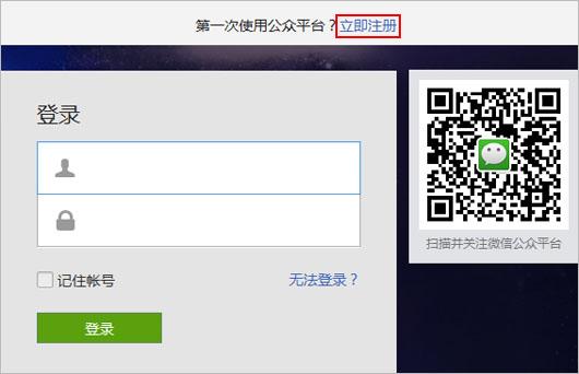 微信注册_申请微信公众号、到了填写手拿身份证怎么做_百度知道