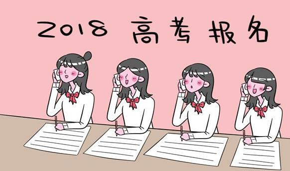 2018北京高考物理考纲