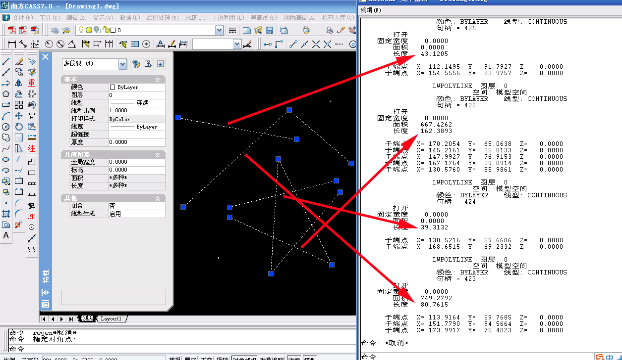 cad统计多段线长度_天正CAD高手请进,关于统计多条线段长度的问题~_百度知道