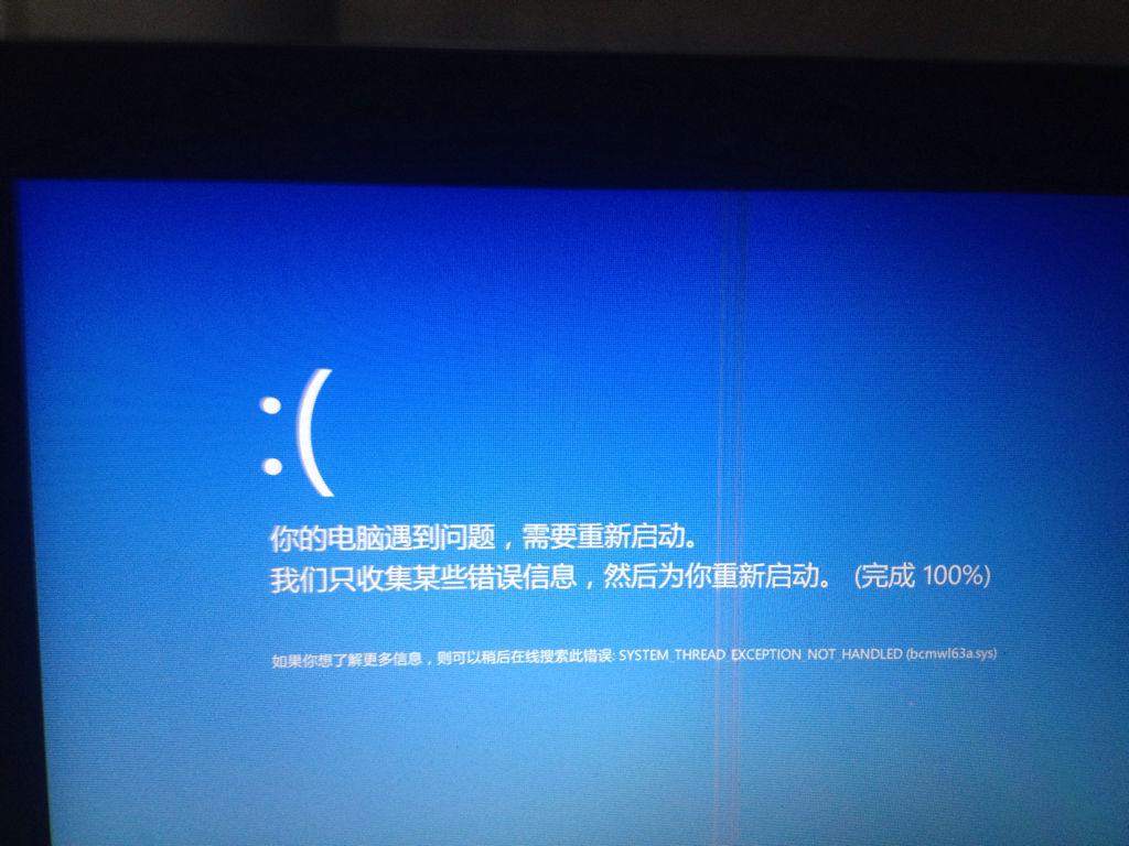 电脑总是自动重启_电脑为什么蓝屏后自动重启?如图!求解!