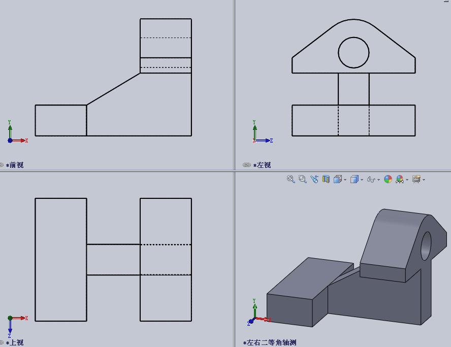 机械设计第九版课件ppt