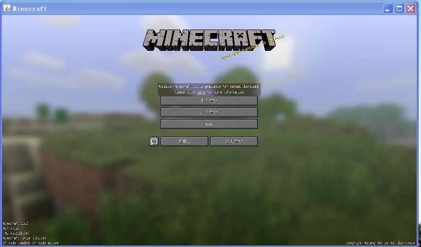 minecraft 教育 版 化學