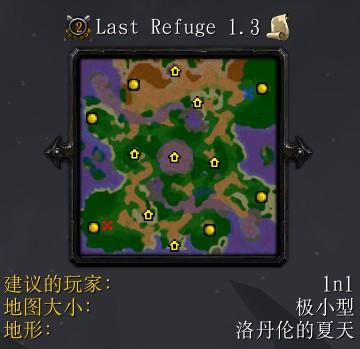 lastrefuge-1.3.w3x