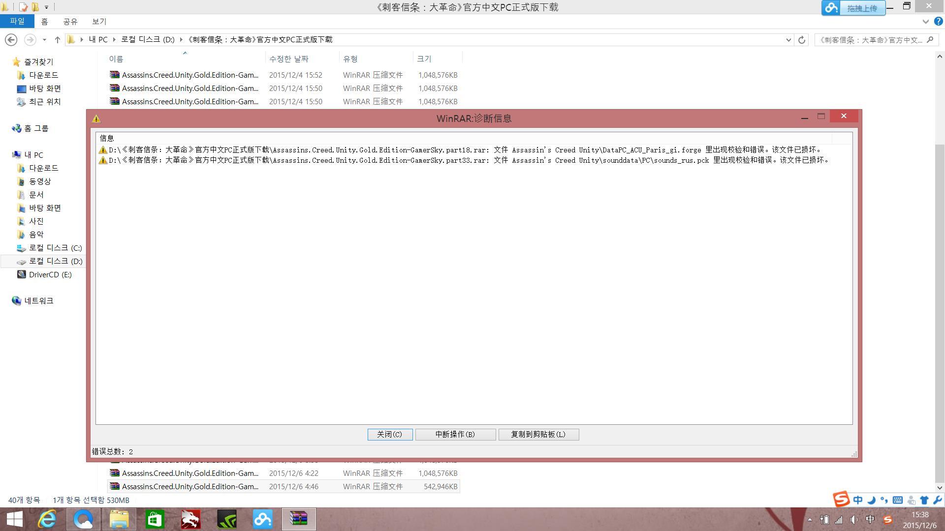 Code lyoko theme song download free mp3 download