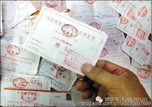 个人卖给公司农产品,开国税发票,需要村委开证