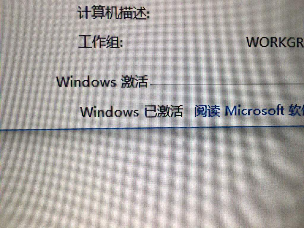 win10自动更新后桌面没有了 不是升级成win10图片