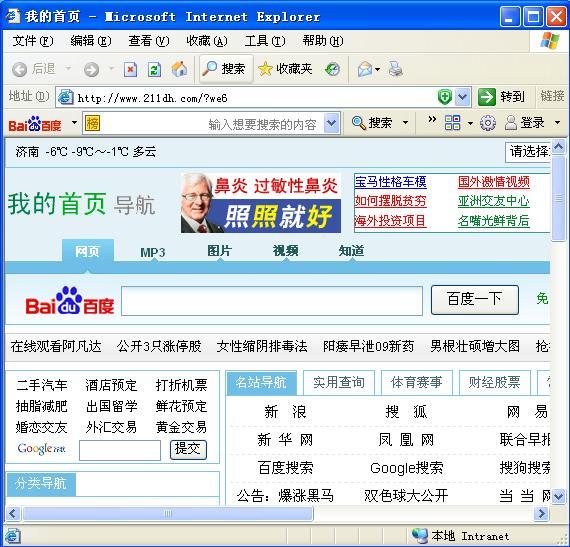 WWW_XINGFUDH_COM_211dh.com/?we6