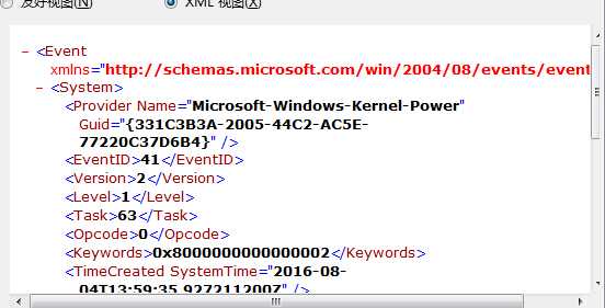 电脑经常蓝屏日志名称: System 来源: Microsoft-Windows-Kernel-Power