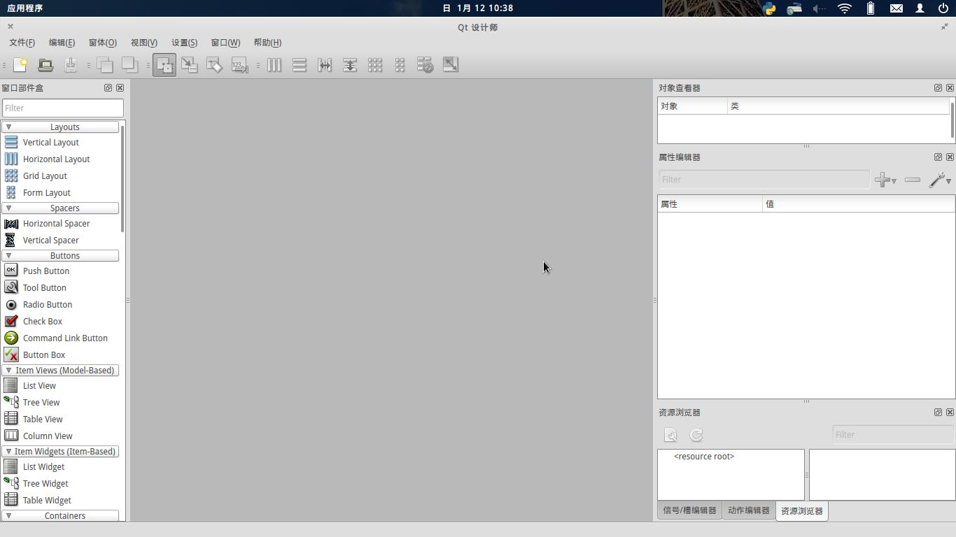 昨天在LINUX下编译安装了QT,然后启动designer后的界面如第一个图,又从
