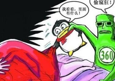床前明月光的床_床前明月光 下一句 要恶搞的_百度知道