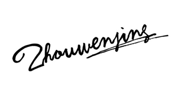 免費設計簽名,圖片字母 zyb設計成一筆簽名,蟹蟹 yangfang的藝術英文
